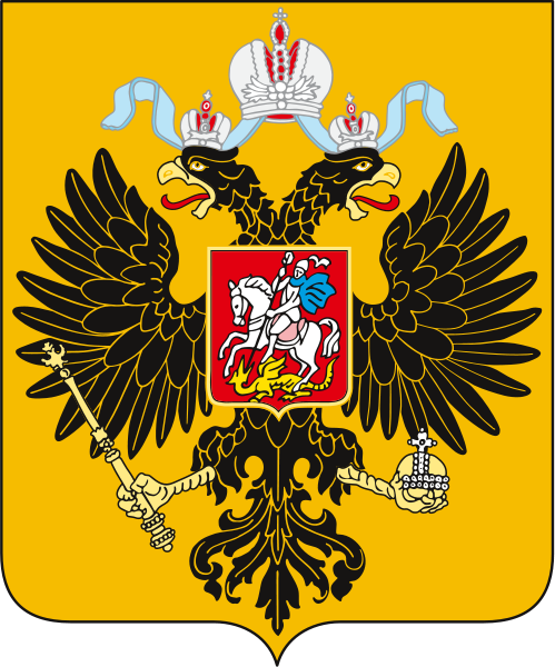 499px-Coat_of_Arms_of_Russian_Empire