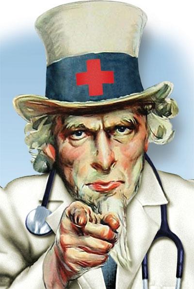 save_health_care