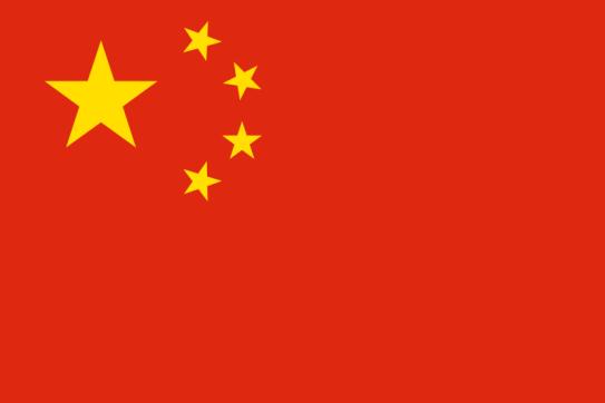 Republic_of_China_svg