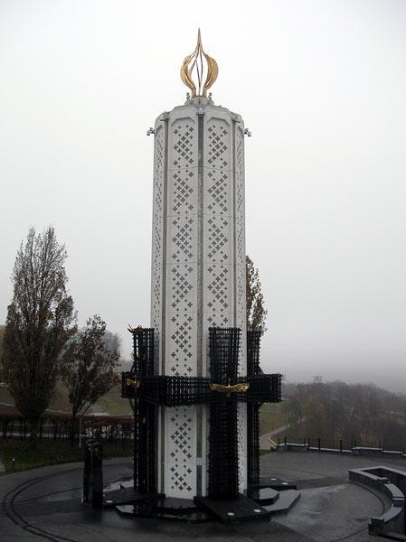 Kyiv Holodomor Memorial