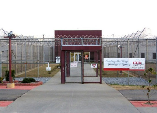 detention_center_lumkin_ga