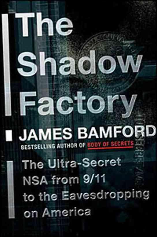 shadowfactory