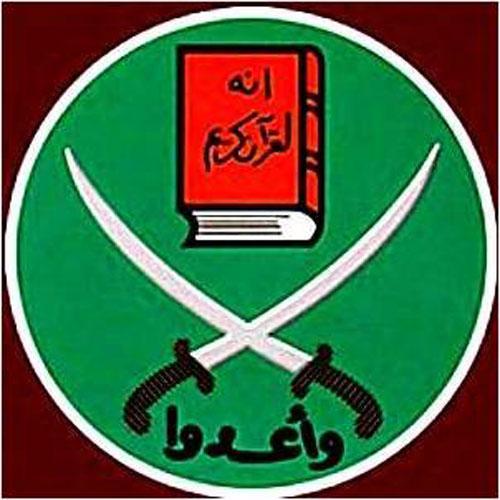 7-Muslim-Brotherhood-Murfre (1)