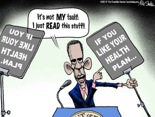 The News Reader